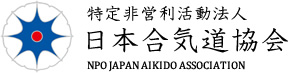 JAPAN AIKIDO ASSOCIATION